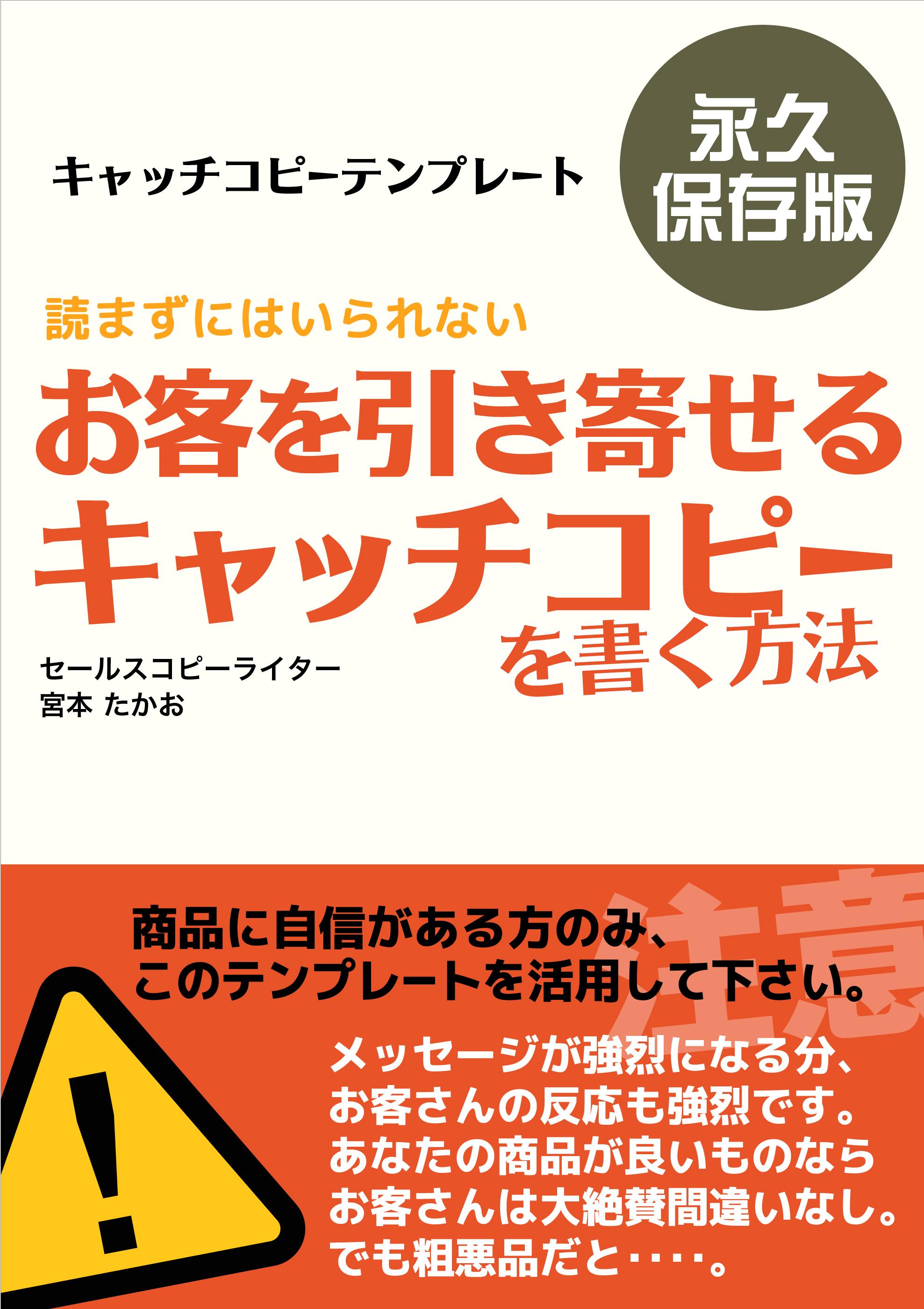 manualbook04