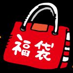 【最大50万円!】助成金を使って、販促物にかかる経費を節約しよう!